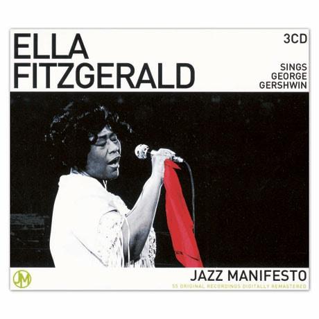 Ella Fitzgerald Sings George Gershwin CD