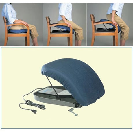 "Up-Easy ""Electric"" Lift Seat"