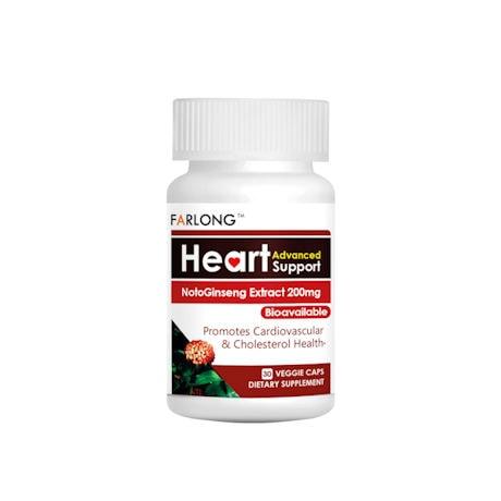Heart Advanced Support Formula
